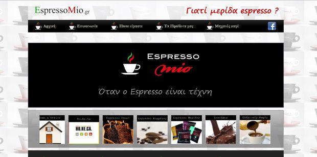 espressomio.gr