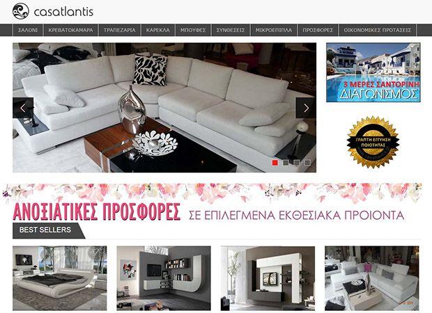 casatlantis.gr