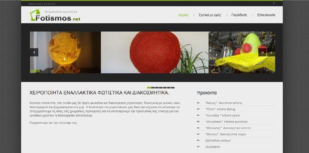 fotismos.net